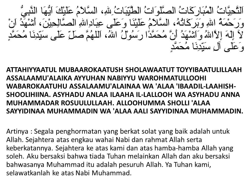 shalat dan manfaat - doa-tahiyat-awal