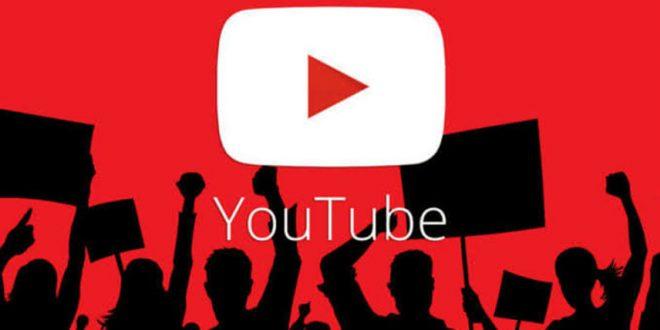Cara Melihat Penghasilan YouTuber yang Paling Mudah