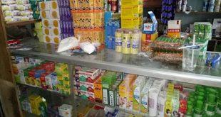 Tips Sukses Bisnis Rumahan Warung Sembako
